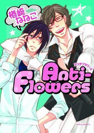 Anti-Flowers Manga