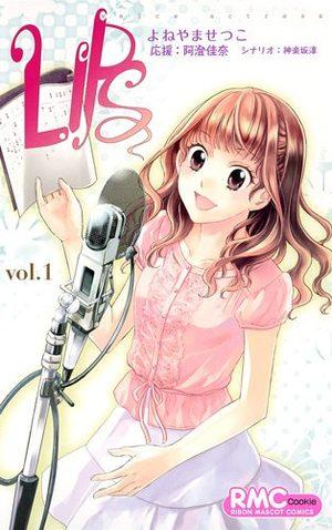 Lips Manga