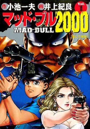 Mad Bull 2000