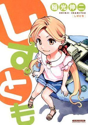 Shisutomo Manga