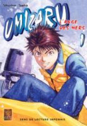 Umizaru Manga