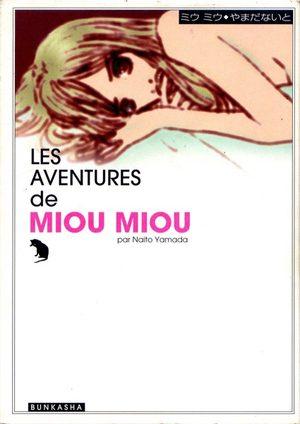 Les aventures de Miou Miou Manga