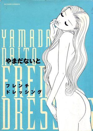 French dressing Manga