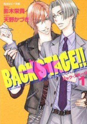 Back Stage!! Manga
