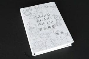 Shingo Araki 1939-2011 Hitomi to Tamashii