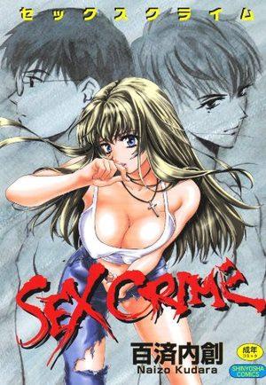 Sex Crime Manga