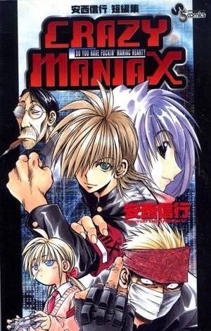 Nobuyuku Anzai tanpenshuu - Crazy maniax Manga