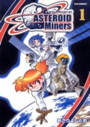 Asteroid miners Manga