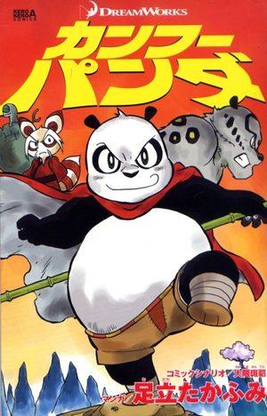 Kung Fu Panda Manga