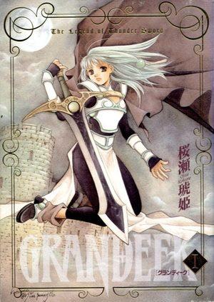 Grandeek Manga