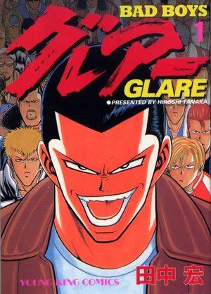Bad boys Glare Manga