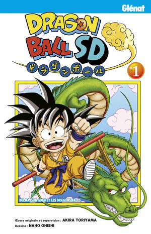 Dragon Ball SD Manga