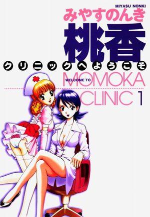 Welcome to Momoka clinic Manga