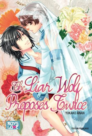 The Liar Wolf Proposes Twice Manga