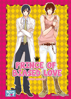 Prince of Biased Love Manga