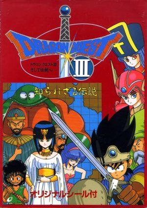 Dragon Quest III soshite densetsu he… Shirarezaru densetsu