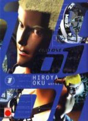 Zero One Manga