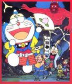 Doraemon - Boku Momotarou No Nan Na No Sa Film