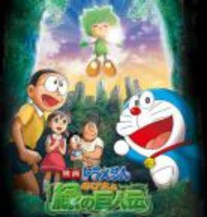 Doraemon - Film 28 : Nobita To Midori No Kyojin Den