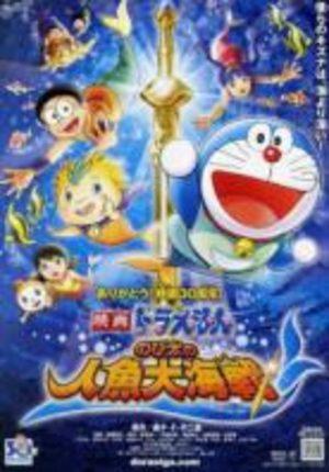 Doraemon - Film 30 : Nobita No Ningyo Daikaisen