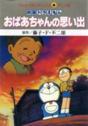Doraemon - Obaa-chan No Omoide