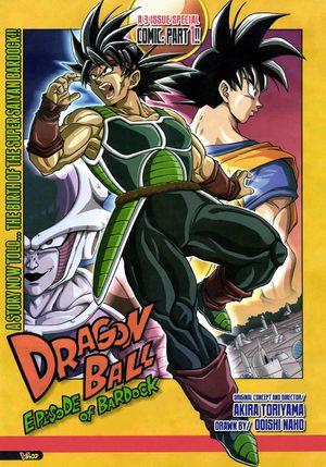 Dragon Ball - Épisode de Bardock