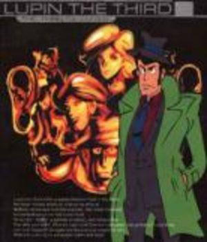 Lupin III - Part III
