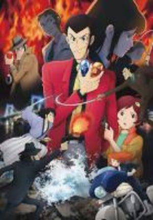 Lupin III : Chi No Kokuin - Eien No Mermaid