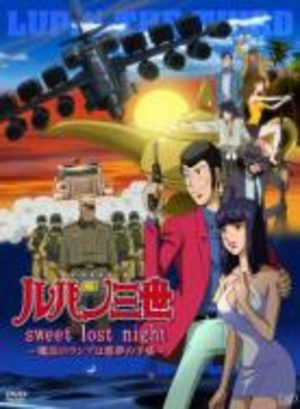 Lupin III : Sweet Lost Night - Mahou No Lamp Wa Akumu No Yohan
