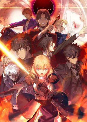 Fate/Zero Remix TV Special