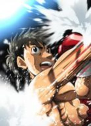 Hajime No Ippo : New Challenger Série TV animée