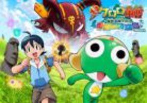 Keroro Gunsou - Film 5 : Kyuukyoku Keroro Kiseki No Jikuujima De Arimasu! Manga