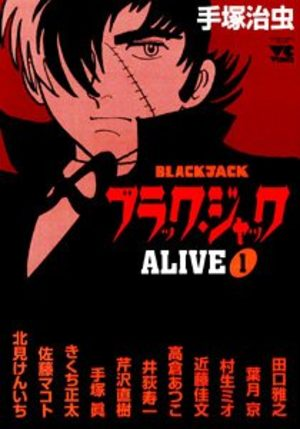 Black Jack ALIVE Manga