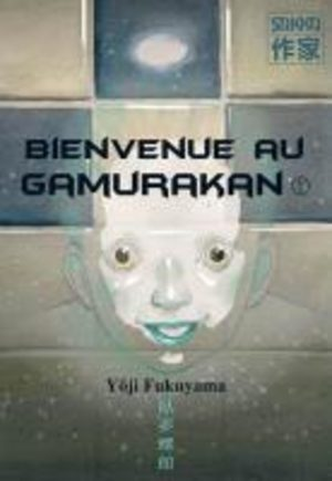 Bienvenue au Gamurakan
