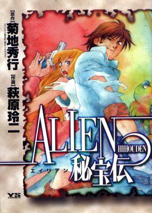 Alien hihouden