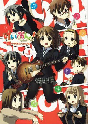 K-ON ! Super Illustrations ! Manga
