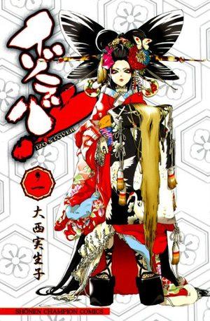 Izo's lover Manga