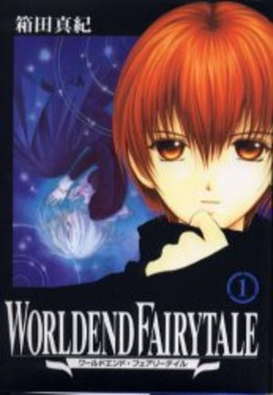 Worldend Fairytale