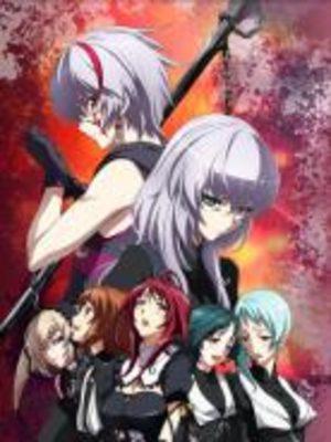 Seikon No Qwaser II Manga