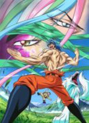 Toriko - Jump Festa 2010 : Barbarian Ivy O Hokaku Seyo! Fanbook