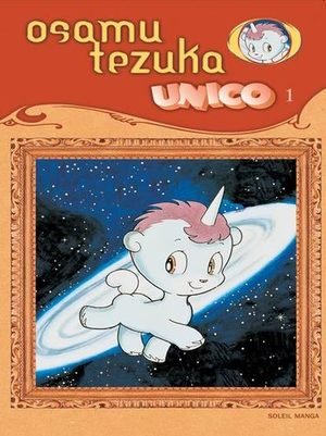 Unico, La Petite Licorne Manga