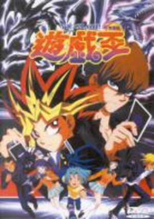Yu Gi-Oh! : The Shadow Game Artbook