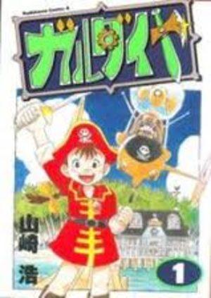 Garudaiya Manga