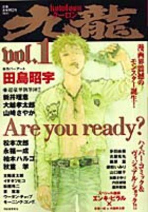Kowloon Manga