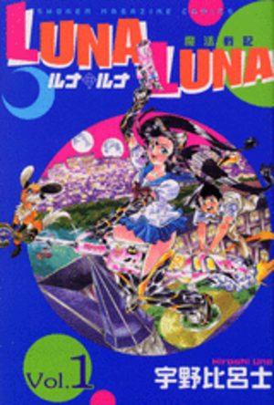 Luna Luna Manga