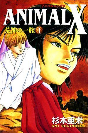 Animal X - Aragami no Ichizoku