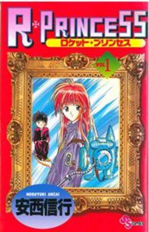 R. Princess Manga