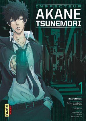 Psycho-pass, Inspecteur Akane Tsunemori Manga