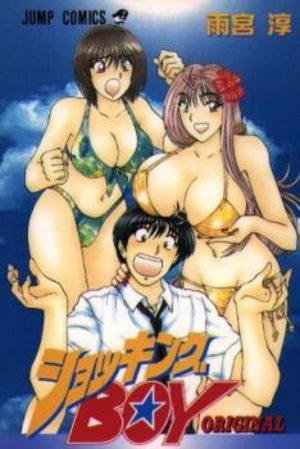 Shocking Boy - Original Manga
