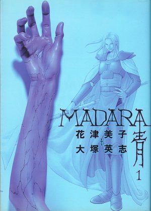 MADARA Ao Manga
